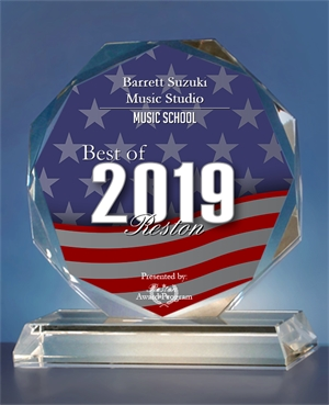 2019 Best of Reston award trophy.